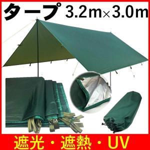 アウトドア キャンプ タープ テント タープテント 天幕 おしゃれ|lazo-office