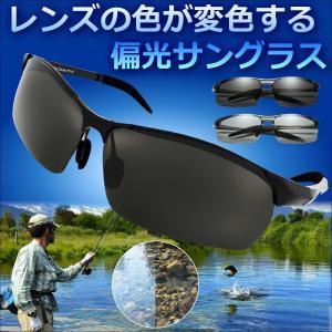 偏光サングラス スポーツサングラス 偏光サングラス 釣り サングラス メンズ 偏光レンズ|lazo-office
