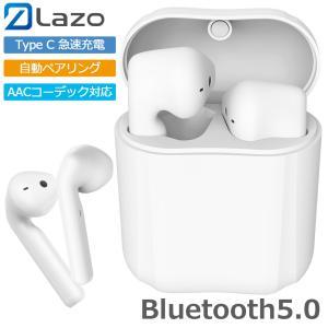 ワイヤレス イヤホン Bluetooth イヤホン bluetooth イヤホン ブルートゥース イヤホン iphone8 イヤホン iphone Android 対応