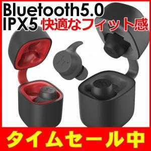 G1Pro Bluetooth5.0  ワイヤレス イヤホン Bluetooth イヤホン bluetooth イヤホン ブルートゥース イヤホン iphone イヤホン iphone Android 対応 マイク|lazo-office