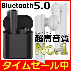 Bluetooth5.0 ワイヤレス イヤホン Bluetooth イヤホン ワイヤレスイヤホン bluetooth イヤホン ブルートゥース イヤホン iphone8 イヤホン マイク 内蔵|lazo-office