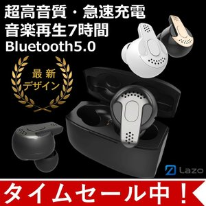 Bluetooth5.0 ワイヤレス イヤホン Bluetooth イヤホン bluetooth イヤホン ブルートゥース イヤホン iphone8 イヤホン iphone Android 対応 マイク 内蔵