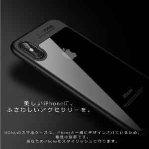 iPhoneXケース スマホケース アイフォンケース iPhoneX ケース 耐衝撃|lazo-office