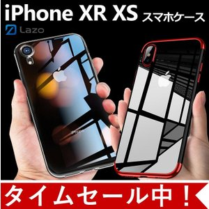 iPhone XR ケース iPhone X XS アイフォン透明 クリア ソフト 永久保証  薄型...