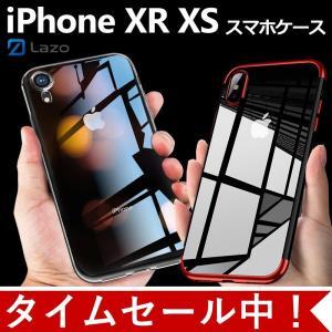 【業界唯一の永久保証で一生安心】 Lazo iPhone XR ケース 、iPhone XS ケース...