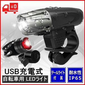 自転車 ライト LED 防水 自転車用ライト サイクルライト 自転車ヘッドライト 自動点灯 USB充電式 テールライト付き|lazo-office