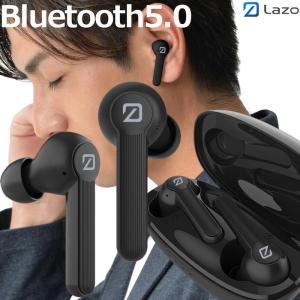 ワイヤレスイヤホン ブルートゥースイヤホン Bluetooth 5.0 AAC対応 高音質 長時間連続再生 IPX4 防水 片耳 両耳 自動ペアリング iPhone Android 対応