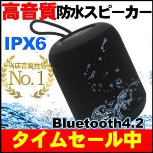 スピーカー Bluetooth iPhone ブルートゥース ワイヤレススピーカー 車 スマホ 高音質 重低音|lazo-office