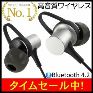 ワイヤレス イヤホン Bluetooth イヤホン ワイヤレスイヤホン ブルートゥース イヤホン iphone イヤホン bluetoothイヤホン SH336