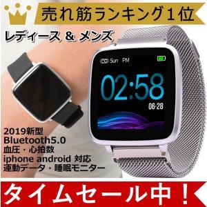 ・本体機能 心拍計、血圧測定、活動量計、歩数計、座りがちの自動注意、睡眠モニター、SMS通知、電話の...
