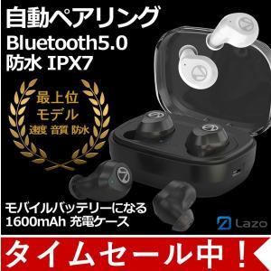 【Bluetooth5.0 IPX7】 ・最新の Bluetooth5.0 を搭載し、接続後の安定性...