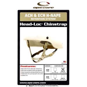 米軍 ACH ヘルメット用 Ops-Core オプスコア ヘッドロック H-NAPE チンストラップ...