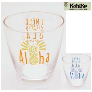〇ポイント ALOHAの中のパイナップルがポイントのグラス。ビタミンカラーのプリントで気分もハッピー...
