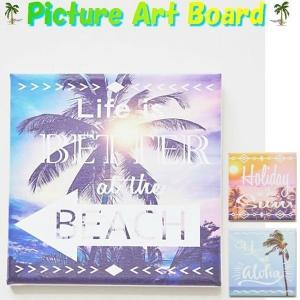 ハワイアン雑貨 インテリア ハワイ 壁掛け 写真 インスタ インスタグラム ピクチャーアートボード