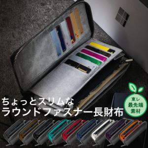 【 Number7 】 財布 ラウンドファスナー 東レ ウルトラスエード使用 カーボンレザー 長財布