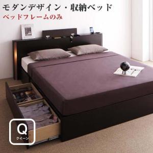 通常2〜3日以内に出荷予定(土日祝除く)  商品名:送料無料 モダンデザイン 大型サイズ 収納ベッド...