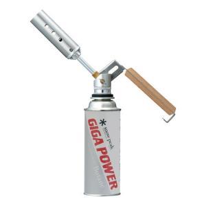●木製グリップが付いたトーチ。付属のアダプターを使用することによってCB缶でも利用可能。折りたたんで...