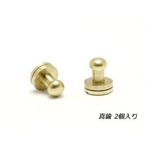 ネジ式真鍮ギボシ 真鍮無垢 頭径φ5mm 2ヶ【メール便選択...