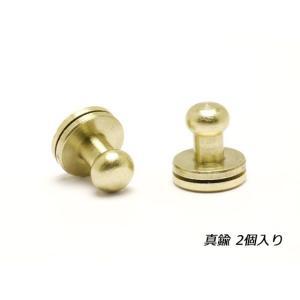 ネジ式真鍮ギボシ 真鍮無垢 頭径φ6mm 2ヶ【メール便選択...