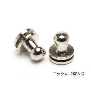 ■型番:C1501 ■商品名:ネジ式ギボシ ■色:ニッケル ■サイズ:頭径φ6mm ■内容:2ヶ ■...