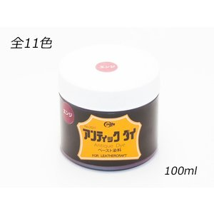 アンティックダイ 全11色 100ml[クラフト社]  レザークラフト染料 溶剤 接着剤 lc-palette