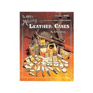 メイキングレザーケース1【メール便対応】 [クラフト社]  レザークラフト書籍|lc-palette
