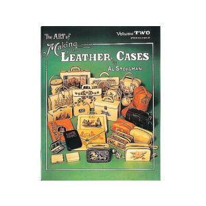 メイキングレザーケース2【メール便対応】 [クラフト社]  レザークラフト書籍|lc-palette