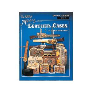 メイキングレザーケース3【メール便対応】 [クラフト社]  レザークラフト書籍|lc-palette