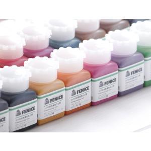 フェニーチェ[FENICE]プロフェッショナルエッジペイント【小】 全20色 25ml[クラフト社]  レザークラフト染料 溶剤 接着剤 lc-palette