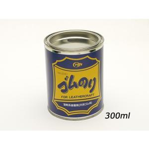■型番:C2341 ■商品名:ゴムのり ■サイズ:300ml ■商品説明:天然ゴム系接着剤です。天然...