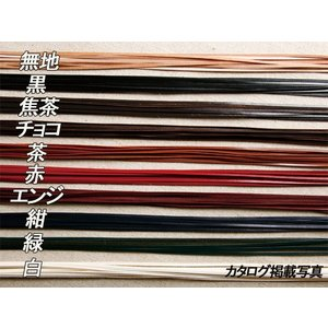 牛レース 全9色 3mm巾×90cm 0.7mm厚 10本【メール便対応】 [クラフト社]  レザークラフト革ひも レース 3mm巾|lc-palette