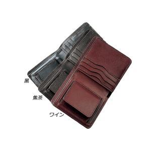BOX小銭入付札入れ 黒/焦茶/ワイン 11×20cm【メール便対応】 [クラフト社]  レザークラフト半製品 中パーツ|lc-palette