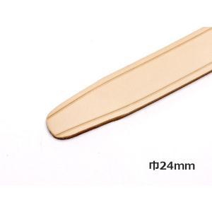 フリーベルト 無地 巾24mm×110cm 約3.0mm 1ヶ[クラフト社]  レザークラフトベルト lc-palette