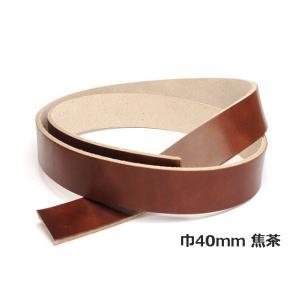 ベンズベルト 焦茶 巾40mm×130cm 4.5mm 1ヶ[クラフト社]  レザークラフトベルト lc-palette