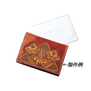 自動改札カードケース(8面) 9.5×6.5cm【メール便対応】 [クラフト社]  レザークラフト半製品 中パーツ|lc-palette