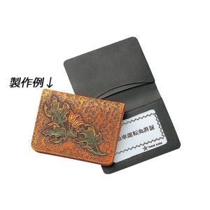 新免許証入 焦茶 8.5×10.5cm【メール便対応】 [クラフト社]  レザークラフト半製品 中パーツ|lc-palette