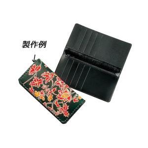 カードケース 黒 8.5×16cm【メール便対応】 [クラフト社]  レザークラフト半製品 中パーツ|lc-palette