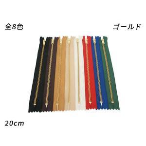 【YKK】金属ファスナー 3号 ゴールド 全8色 20cm 1本【メール便対応】 [クラフト社]  レザークラフトファスナー 20cm|lc-palette