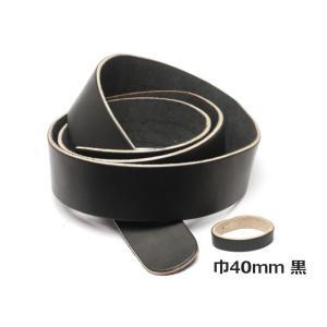 アメリカンオイルベルト 黒 巾40mm×130cm 3.5mm 1ヶ[協進エル]  レザークラフトベルト lc-palette