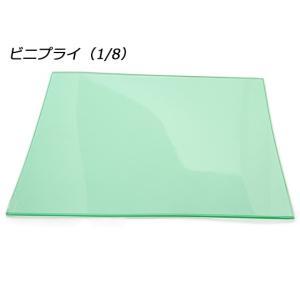 ビニプライ 1/8判 275×375mm[協進エル]  レザークラフト工具 カッティングマット|lc-palette