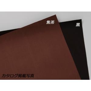 塩瀬織 黒/焦茶 90×100cm 1m[協進エル]  レザークラフト副資材 裏地