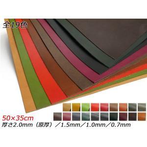 【大判切り革】エルバマット(Elbamatt) 全15色 50×35cm 0.7mm/1.0mm/1.5mm/2.0mm(原厚)【送料無料】 [ぱれっ lc-palette