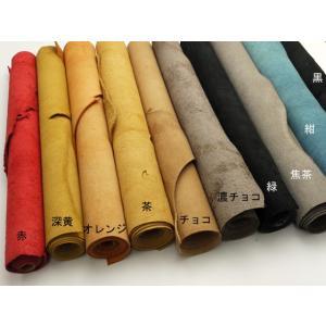 【巾売り】牛床(アラバスタ) 全10色 35cm巾×75cm以上 約1.3mm 1巻[ぱれっと]  レザークラフト切り革(カットレザー) 切り革(床革