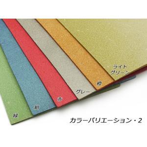 【切り革】牛床(ドエリア) 全18色 25×17.5cm 2.0mm【メール便対応】 [ぱれっと]  レザークラフト切り革(カットレザー) カラー床革 lc-palette