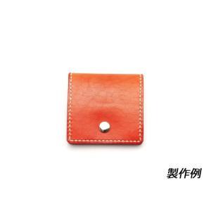 ボックス型コインケースキット 全6色 8x8cm【メール便対応】 [ぱれっと]  レザークラフト皮革キット lc-palette
