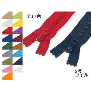【YKK】コイルファスナー 5号 ExtraColor DFW 全17色 50cm【メール便対応】 [ぱれっと]  レザークラフトファスナー|lc-palette