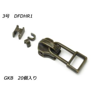 【YKKスライダー】金属ファスナー用 スラス上下留めセット 3号 DFDHR1 GKB(アンティック) 20ヶ入【メール便対応】 [ぱれっと]  レザ|lc-palette