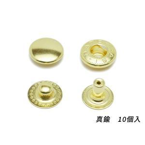 バネホックボタン 特大 真鍮無垢 15×5.6mm 10ヶ【...