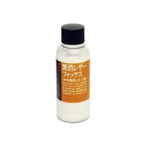 レザーフィックス艶消し 100g[SEIWA]  レザークラフト染料 溶剤 接着剤 水性仕上げ剤 lc-palette