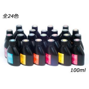 ローパスバチック 全24色 100cc[SEIWA]  レザークラフト染料 溶剤 接着剤 lc-palette